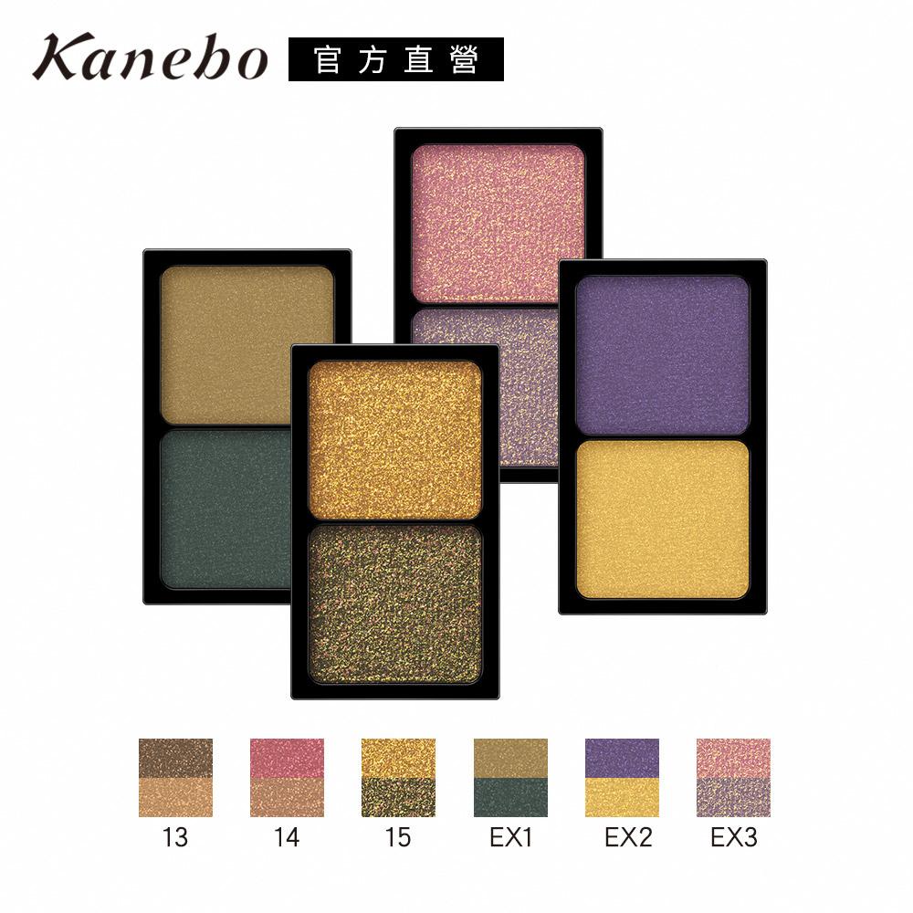 KANEBO 唯一無二雙色眼影 1.4g