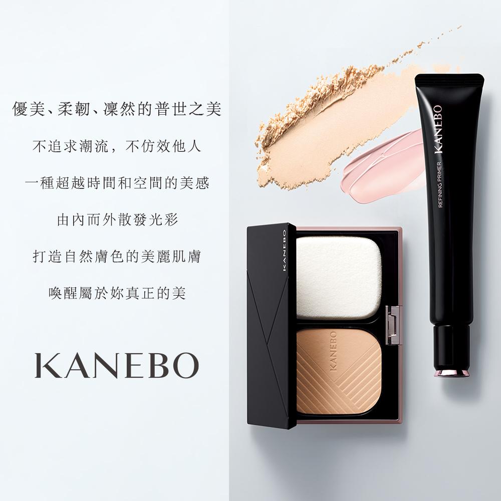 KANEBO 纖透光采粉霜
