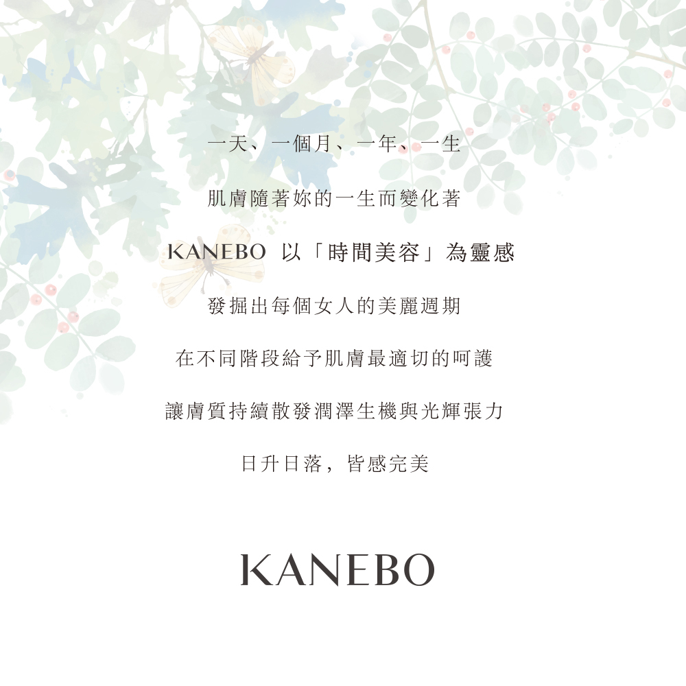 KANEBO 雙色酵素洗顏粉