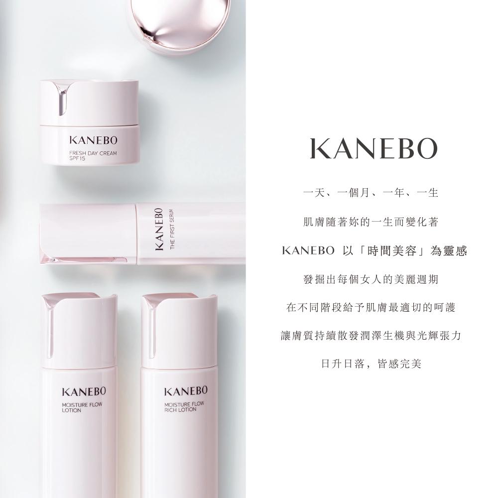 KANEBO 水嫩彈力潤膚乳 100mL